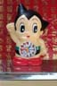 Astro Boy Alarm Clock Citizen Brand Japanese Version