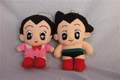 Astro Boy And Uran Soft Toy Medium