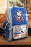 Astro Boy Back Pack Punching Large