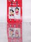 Astro Boy Cute Version Uran Twin Pack Mobile Phone Straps