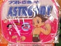 Astro Boy Car Windows Sun Shade I Am Strong