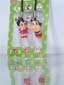 Astro Boy Flying Uran Twin Pack Mobile Phone Straps