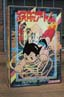 Astro Boy Flying Pose Model Kit
