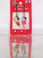 Astro Boy Flying Uran Hello Twin Pack Mobile Phone Straps