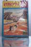 Astro Boy Golden Age Comic Volume 22 Number 10