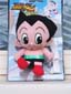 Astro Boy Inflatable Soft Toy 2003