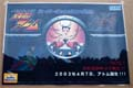 Astro Boy Poster Landscape Small Image Plug In