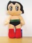 Astro Boy Soft Toy 310mm Height