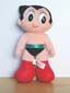 Astro Boy Soft Toy Standing 300mm Height