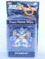 Gundam Super Robot Wars Grungust Die cast Action Figure