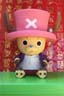 One Piece Chopper Alarm Clock Money Box