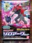 Pokemon Model Kit Volume 12