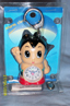 Astro Boy Alarm Clock Baby Version