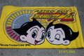 Astro Boy door mat extra large yellow version
